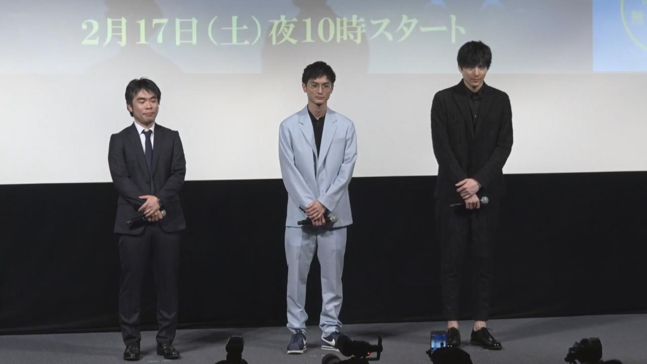(國語)與高良健吾宣傳新劇 城田優首次挑戰女性角色
