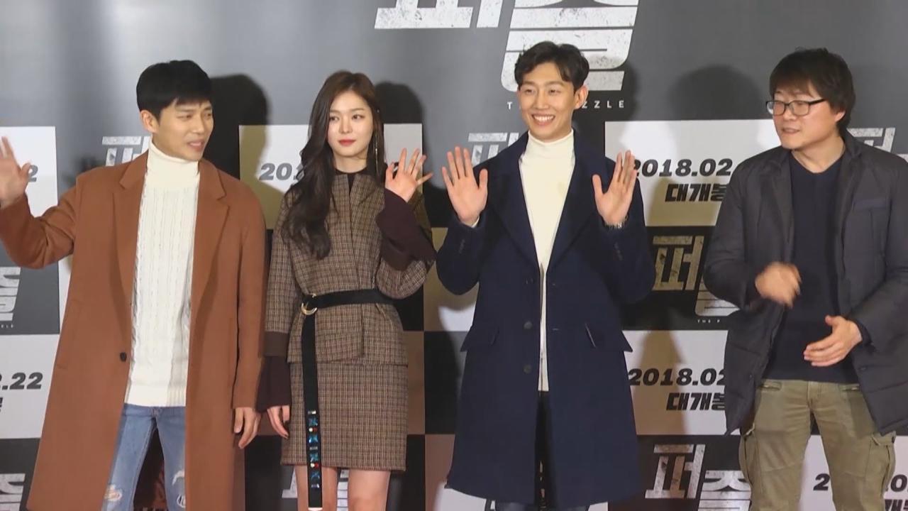 (國語)池承炫姜其永合作新戲 郭東延旼赫等好友現身首映