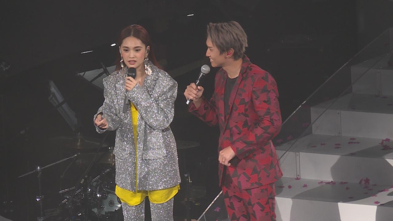 楊丞琳等十年與陳柏宇合唱