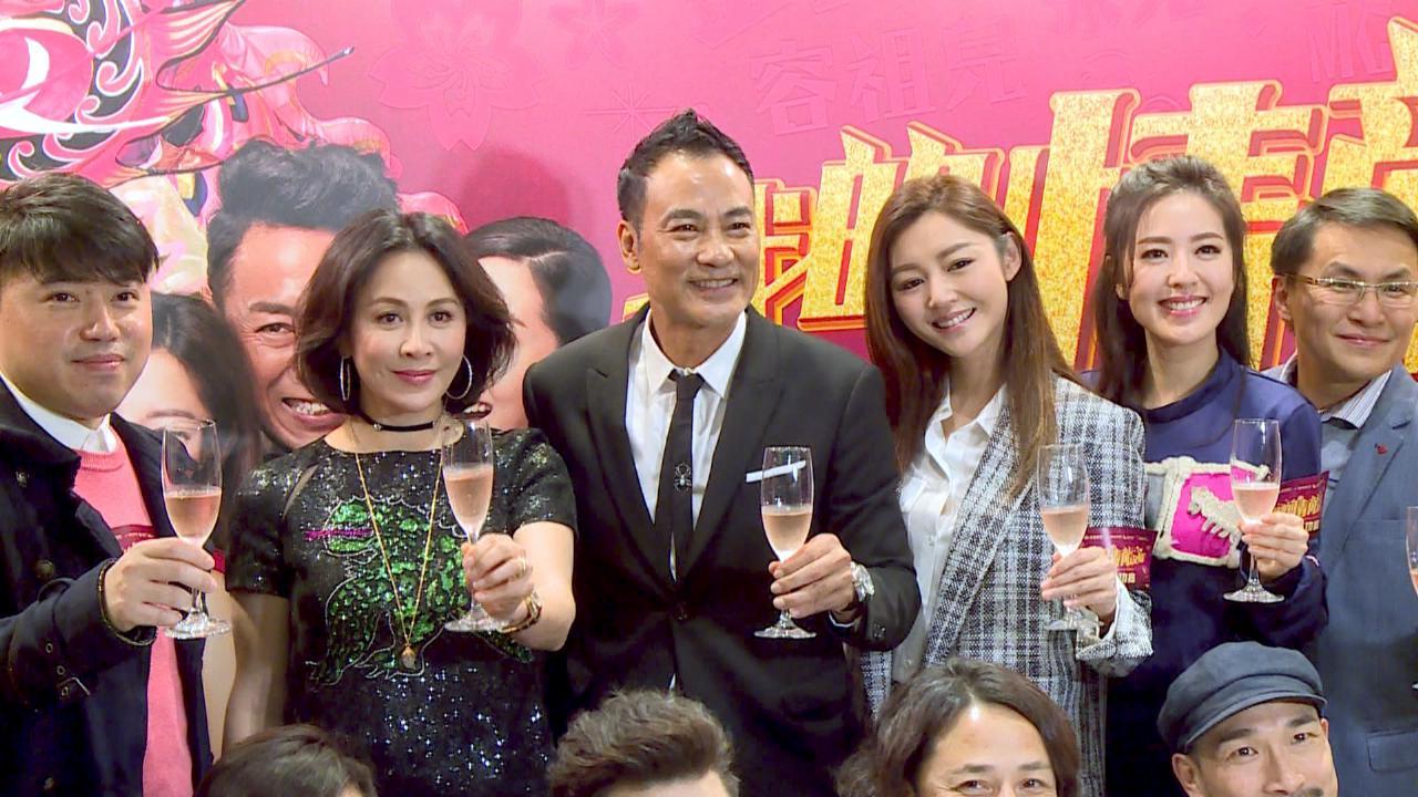 新戲香港票房撼贏偉仔賀歲片 劉嘉玲笑言吐氣揚眉