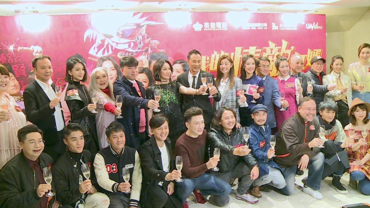 (國語)電影香港票房打敗梁朝偉新片 劉嘉玲喜見作品受港人歡迎