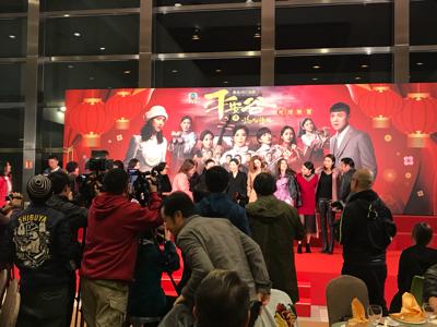 2018-02-26 周寶霖 平安谷慶功宴的直播