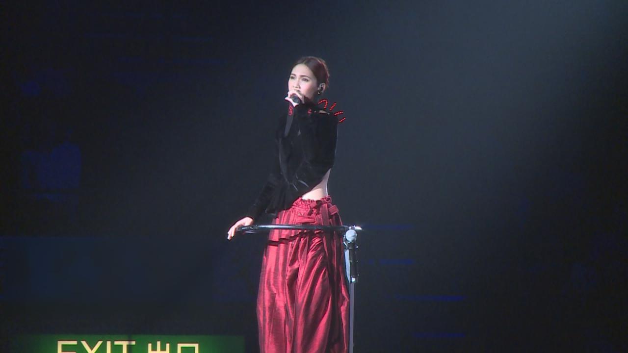 楊丞琳演唱會尾場 繼續熱唱廣東歌