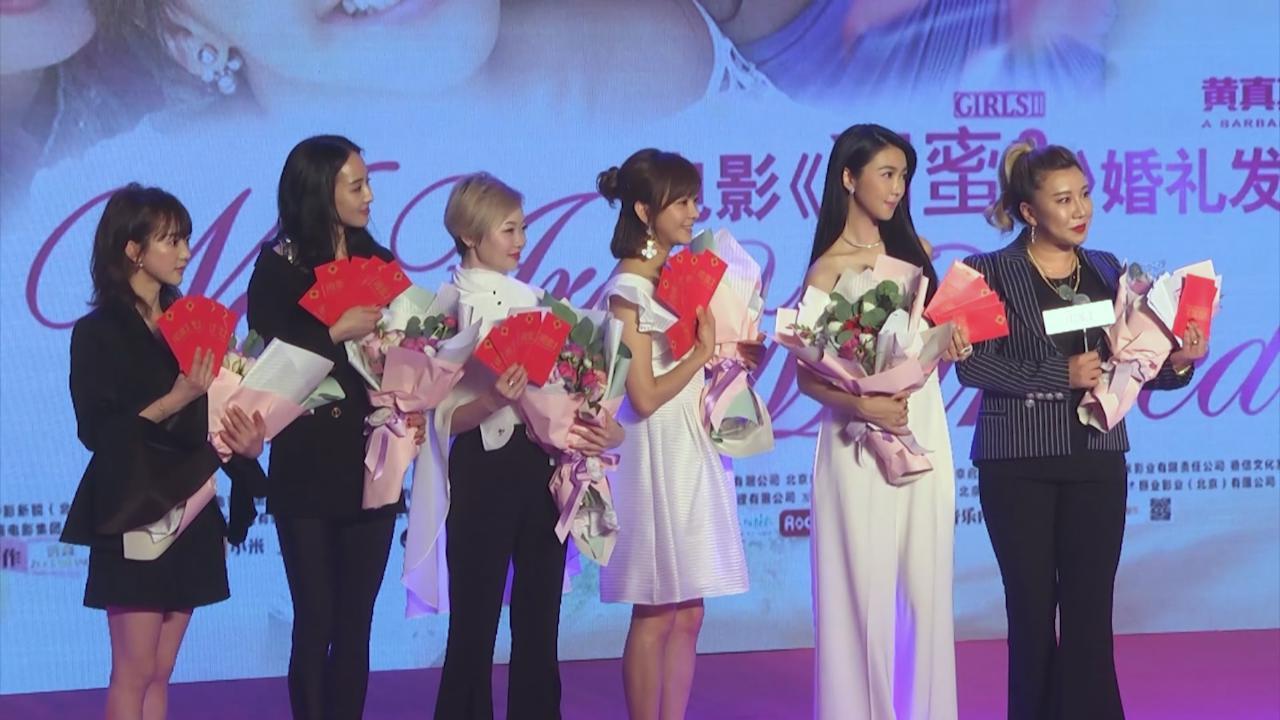 陳意涵模擬結婚宣傳新戲 薛凱琪張鈞甯被氣氛感動