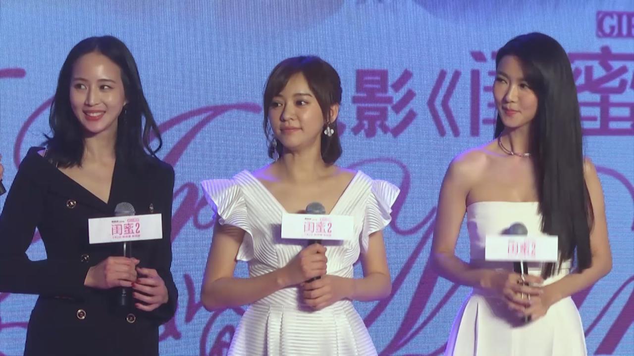 (國語)陳意涵模擬結婚宣傳新戲 薛凱琪張鈞甯被氣氛感動