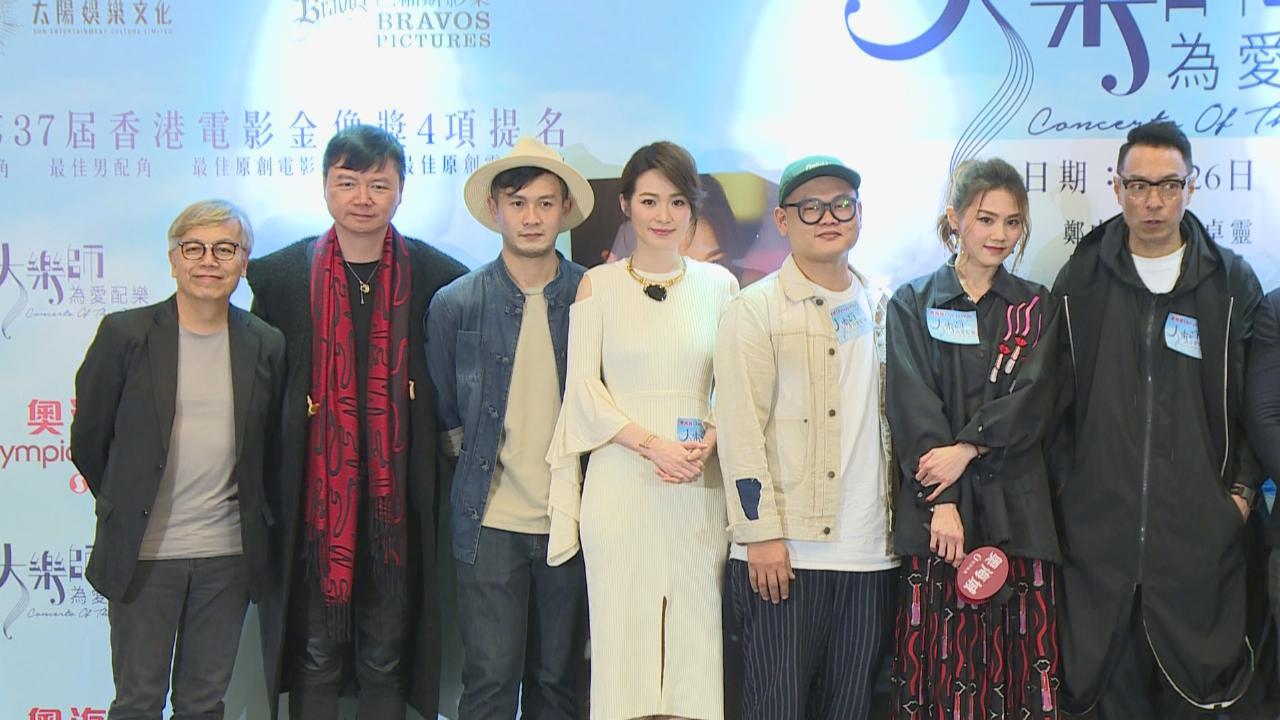 周秀娜出席電影首映 日本旅行險丟失錢包