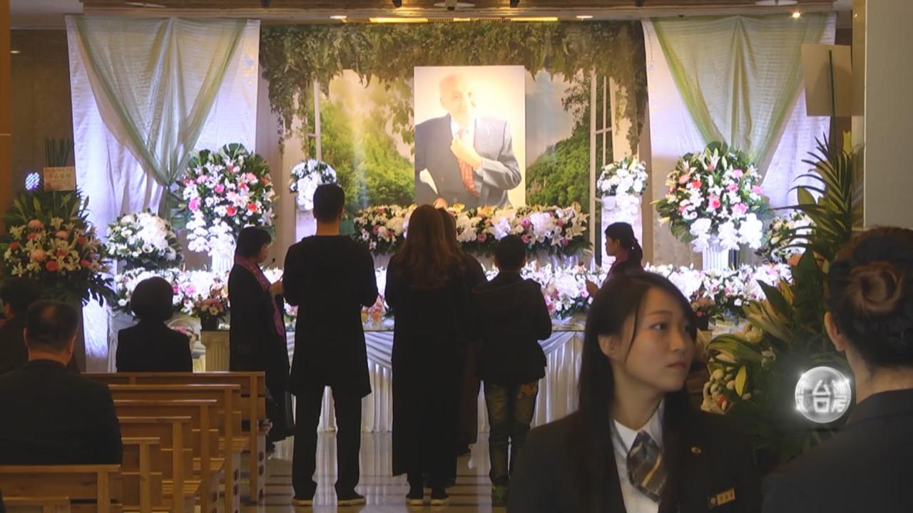 (國語)乾德門告別式于台北舉行 眾親朋好友前往吊唁