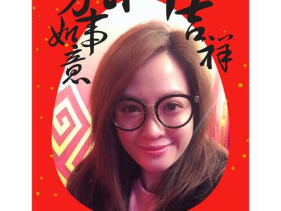 2018-02-28 公司團拜玩BINGO