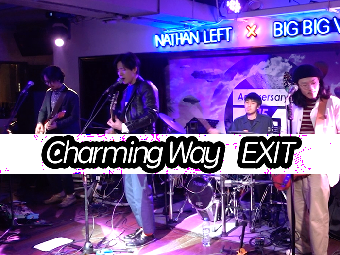 Charming Way-EXIT