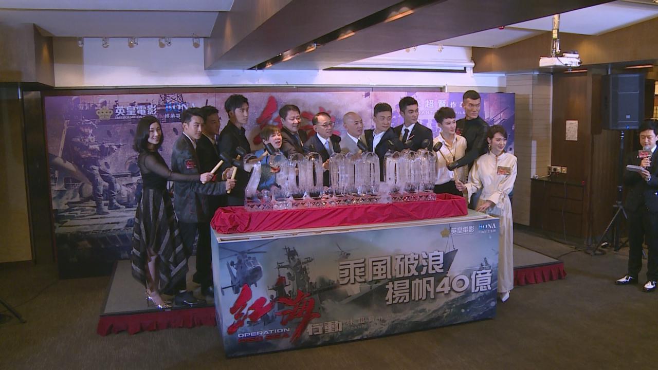(國語)林超賢新戲內地票房大收 香港首映期許再創新高