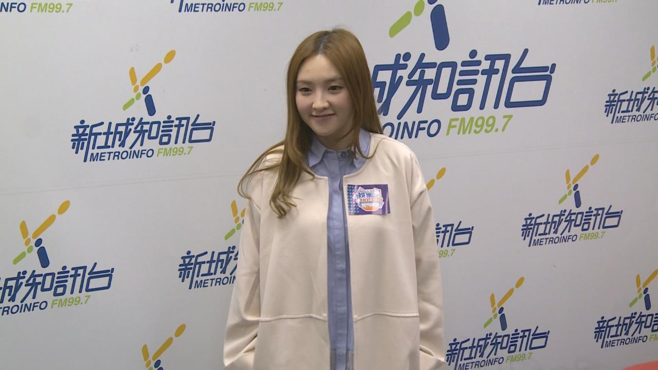 林欣彤望專注歌唱工作 盼開音樂會與粉絲近距離接觸