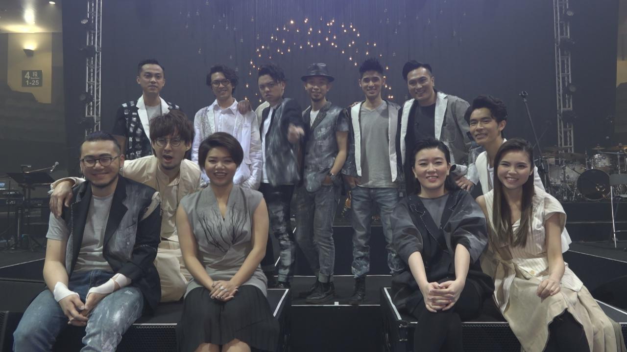 (國語)鄧小巧黎曉陽開唱 賣力獻唱回饋歌迷