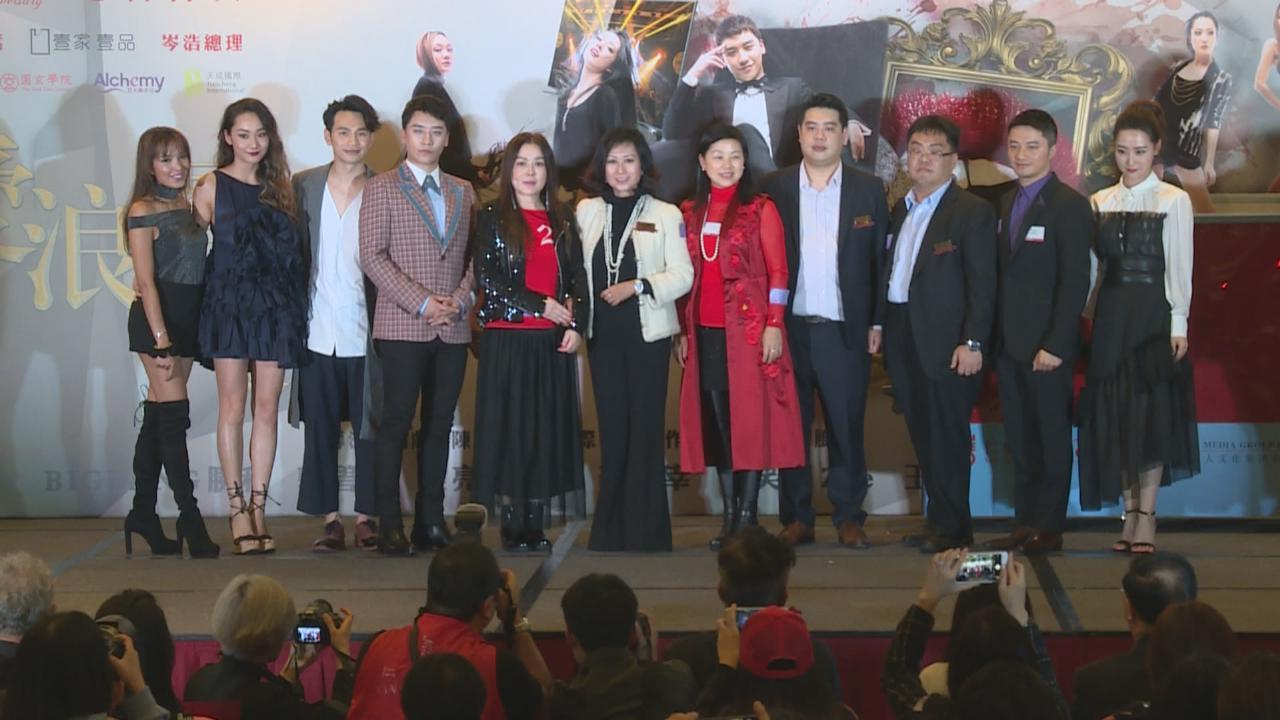 (國語)勝利首次主演華語電影 為新戲獻唱中文主題曲