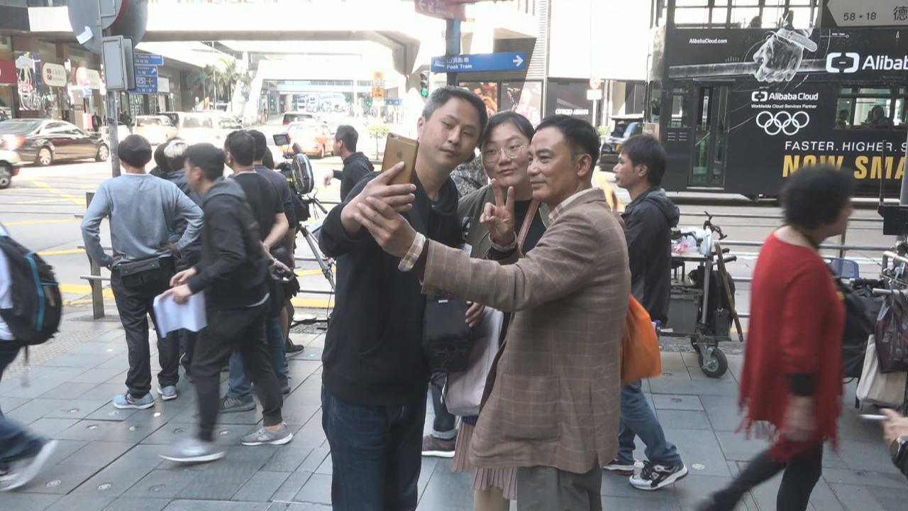 與龔慈恩街頭拍攝新戲 任達華展現親民一面
