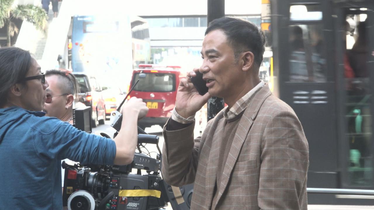 (國語)與龔慈恩街頭拍攝新戲 任達華展現親民一面