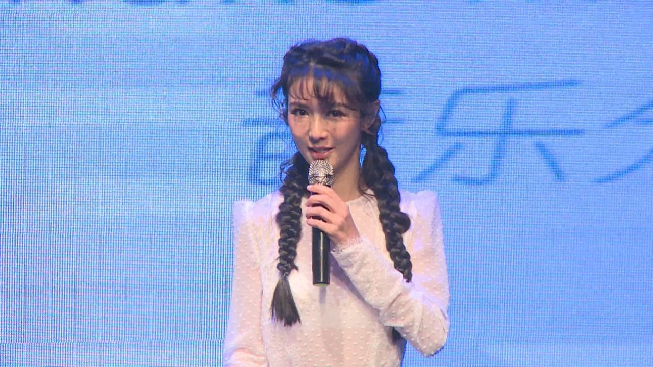 (國語)赴京與歌迷分享新專輯 薛凱琪抱恙上陣深情獻唱