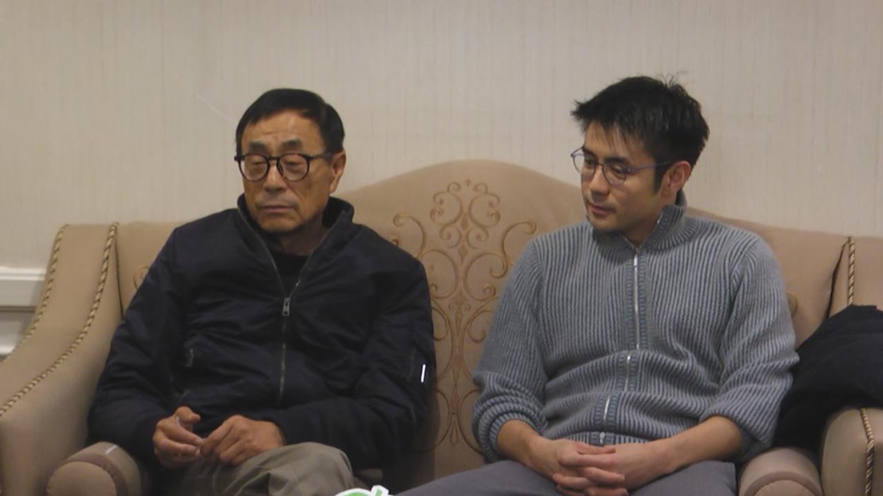 (國語)劉家昌劉子千開聯合記招 父子關係終破冰