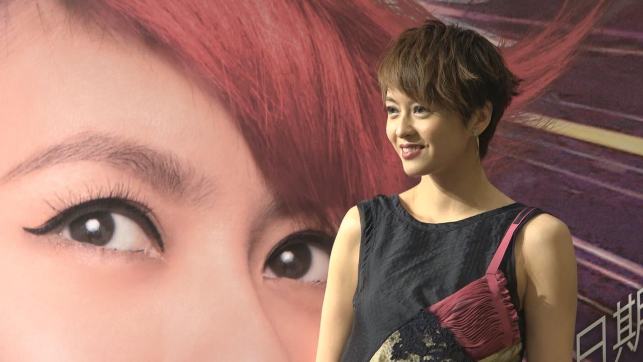 梁詠琪宣布香港開個唱 預告勁歌熱舞會粉絲