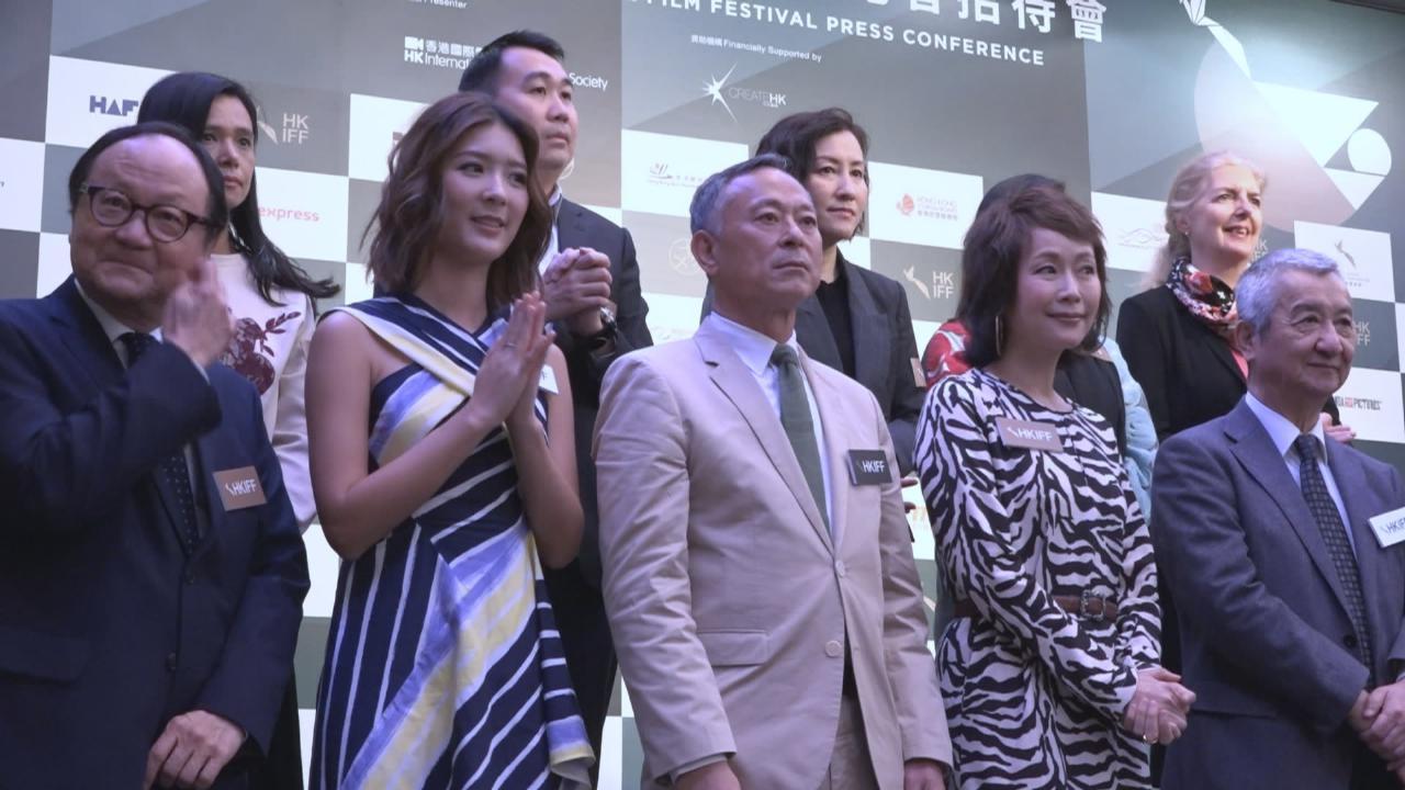 (國語)葉童首任評審嚴選新晉導演 分享以往參與電影節趣事