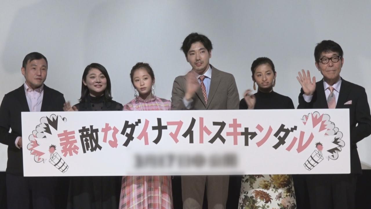 戲中飾演柄本佑妻子 前田敦子獲拍檔大讚有魅力