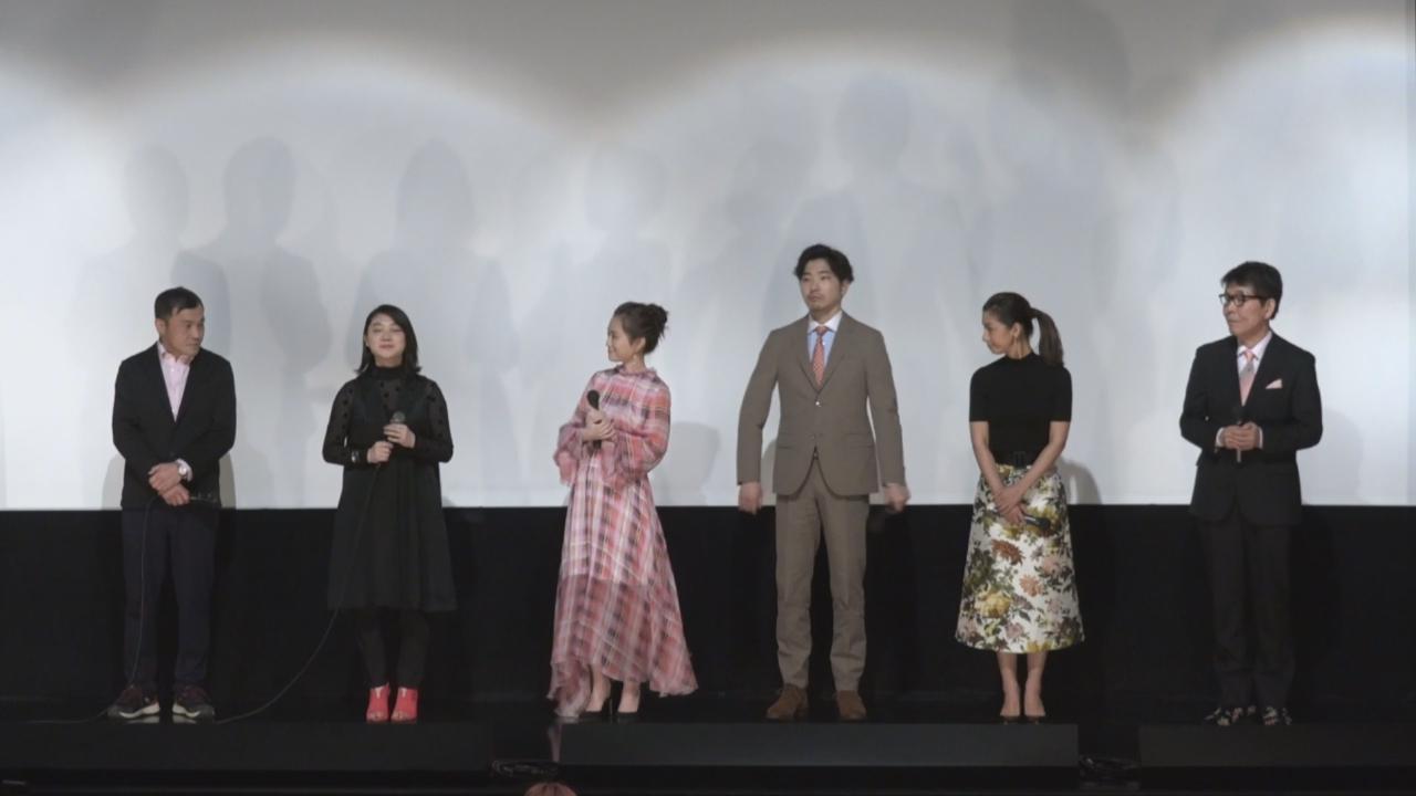 (國語)戲中飾演柄本佑妻子 前田敦子獲拍檔大讚有魅力