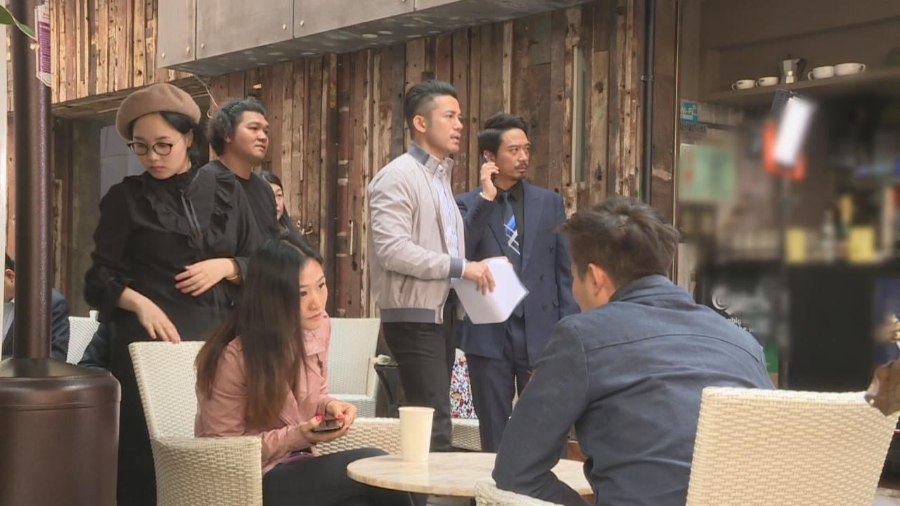 與郭偉亮等拍攝網劇  沈震軒被演講對白考起