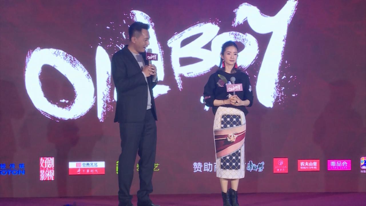 林依晨上海宣傳新劇 獲拍檔劉燁當場撒嬌