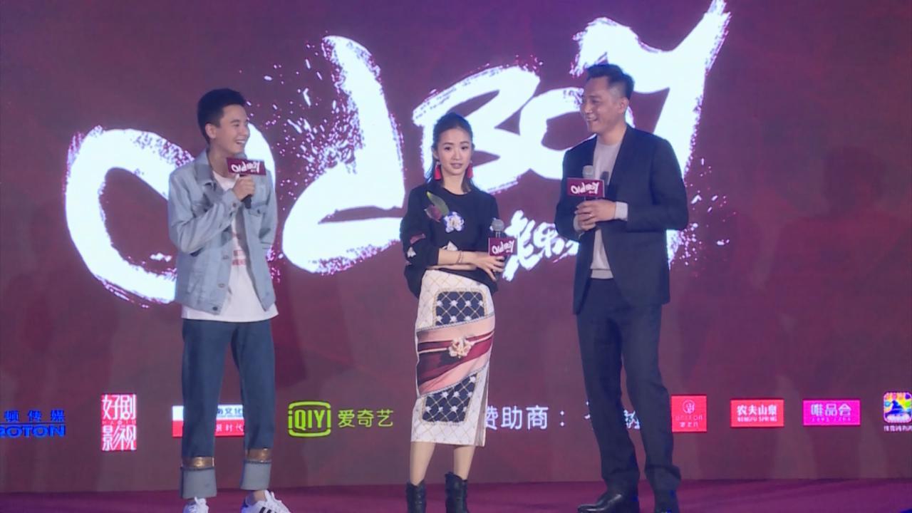 (國語)林依晨上海宣傳新劇 獲拍檔劉燁當場撒嬌