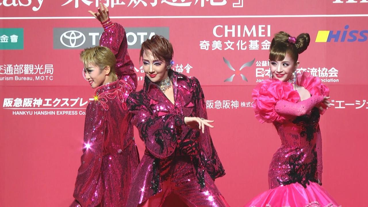 寶塚歌劇團台灣出席記招 紅悠智露偕拍檔勁歌熱舞登場