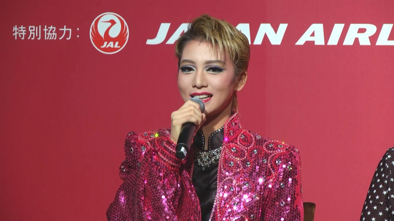 (國語)紅悠智露偕拍檔勁歌熱舞登場 寶塚歌劇團台灣出席記招
