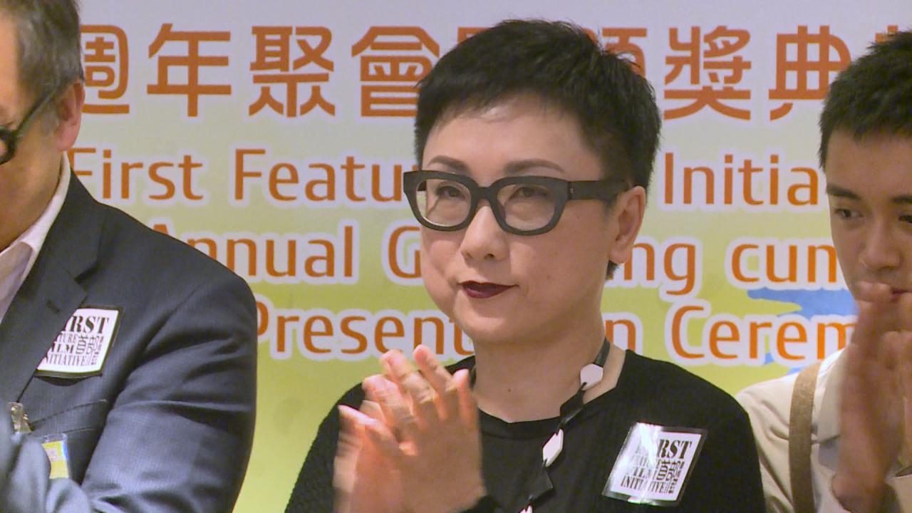 喜見電影界人才輩出 劉天蘭期待香港電影再創輝煌