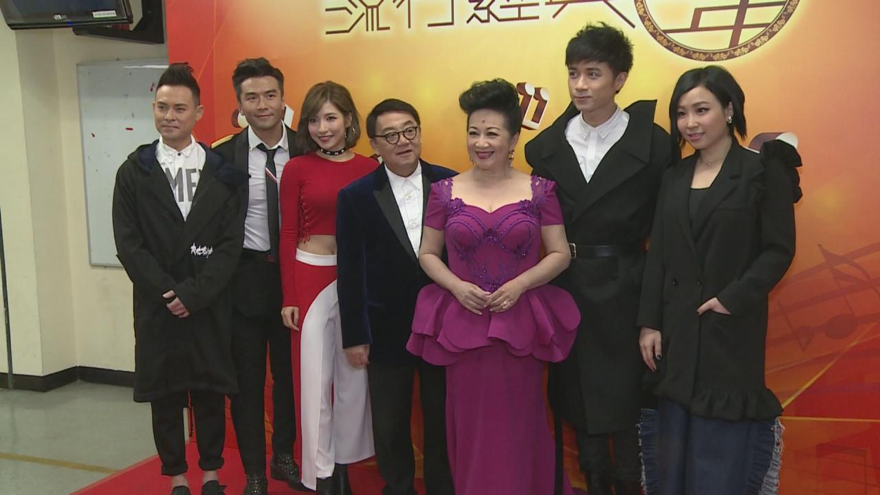 為流行經典50年任嘉賓主持 基仔邀黃子華宣布個唱消息