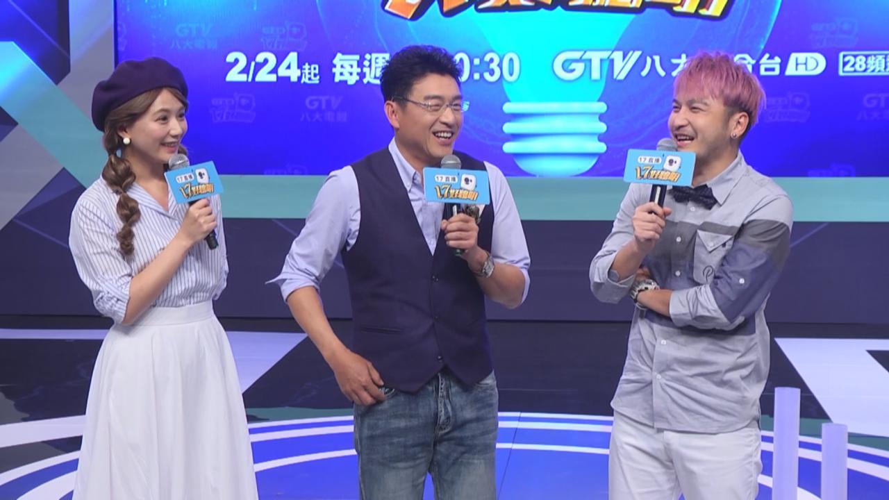 (國語)與謝震武出席新節目記招 KID回應泰國被游客偷拍事件