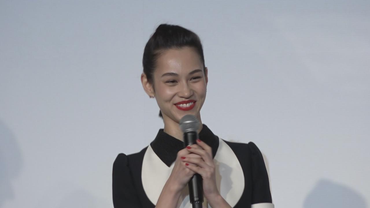 (國語)擔任化妝品牌首位亞洲代言人 水原希子大秀語言天份