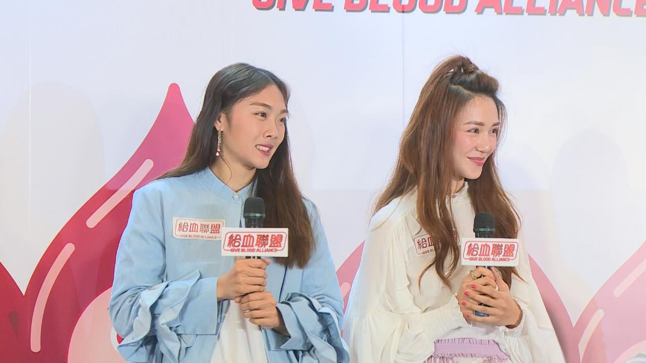 (國語)倪晨曦出席紅十字會活動 現場體驗貧血病人頭暈感覺