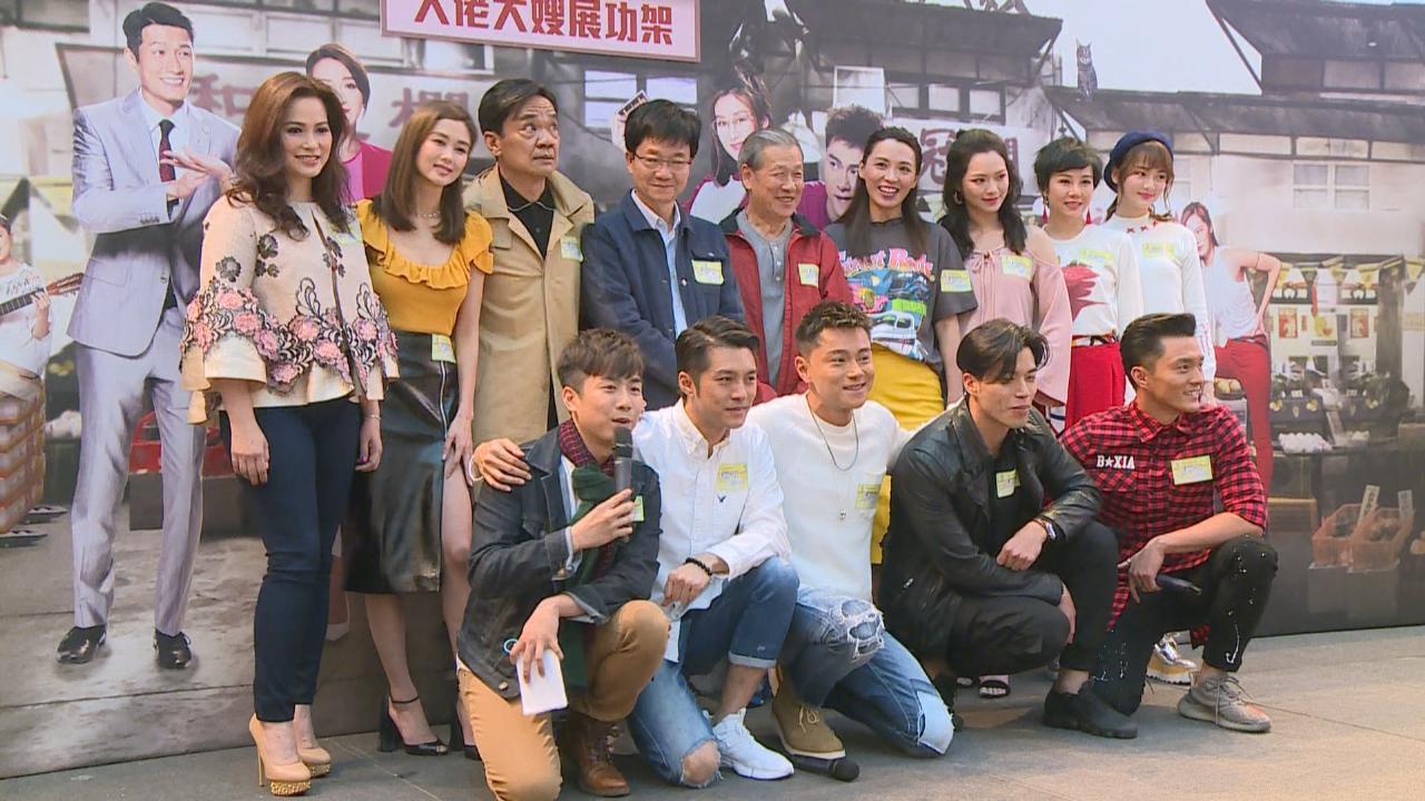 (國語)宣傳劇集果欄中的江湖大嫂 黃浩然為角色頻頻鍛鍊