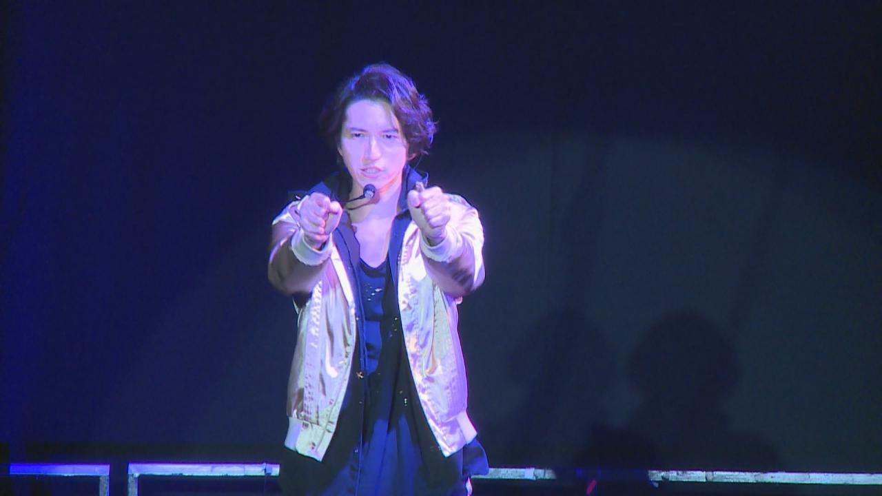 (國語)單飛後首次到港舉行見面會 田口淳之介台上大秀舞技