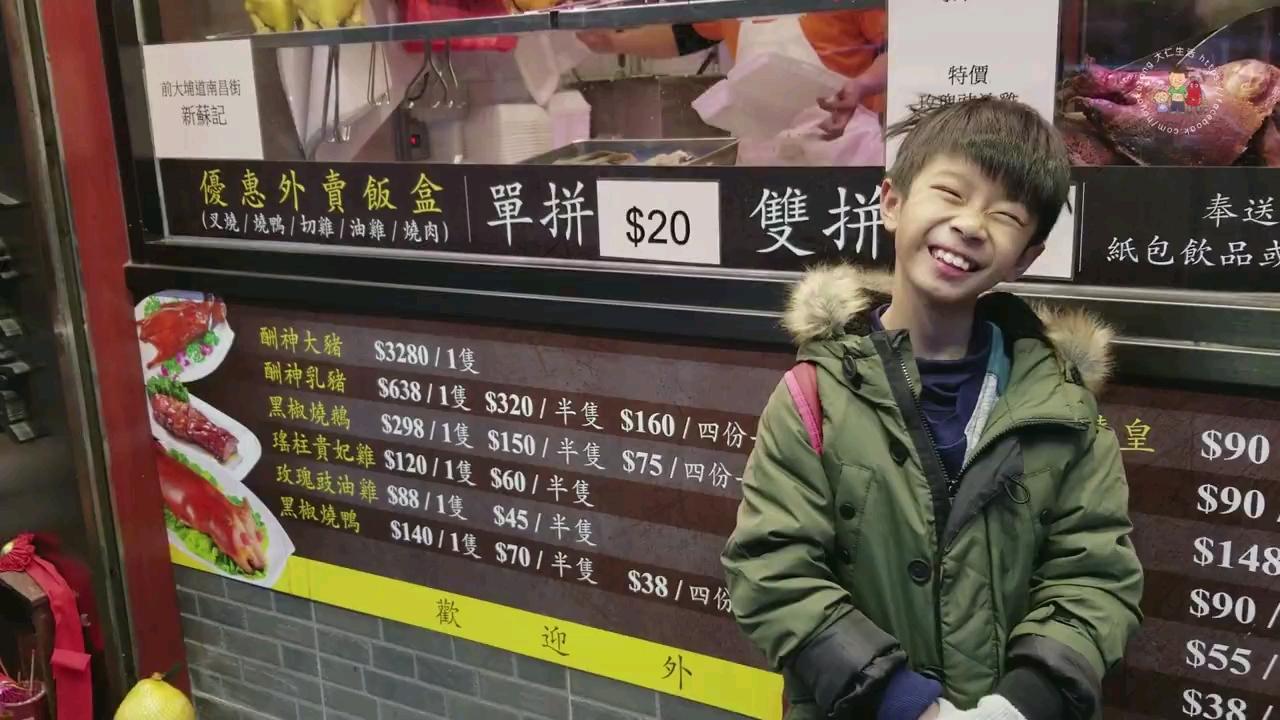 【$15雙併飯】窮人恩物大比拼 @ 深水埗