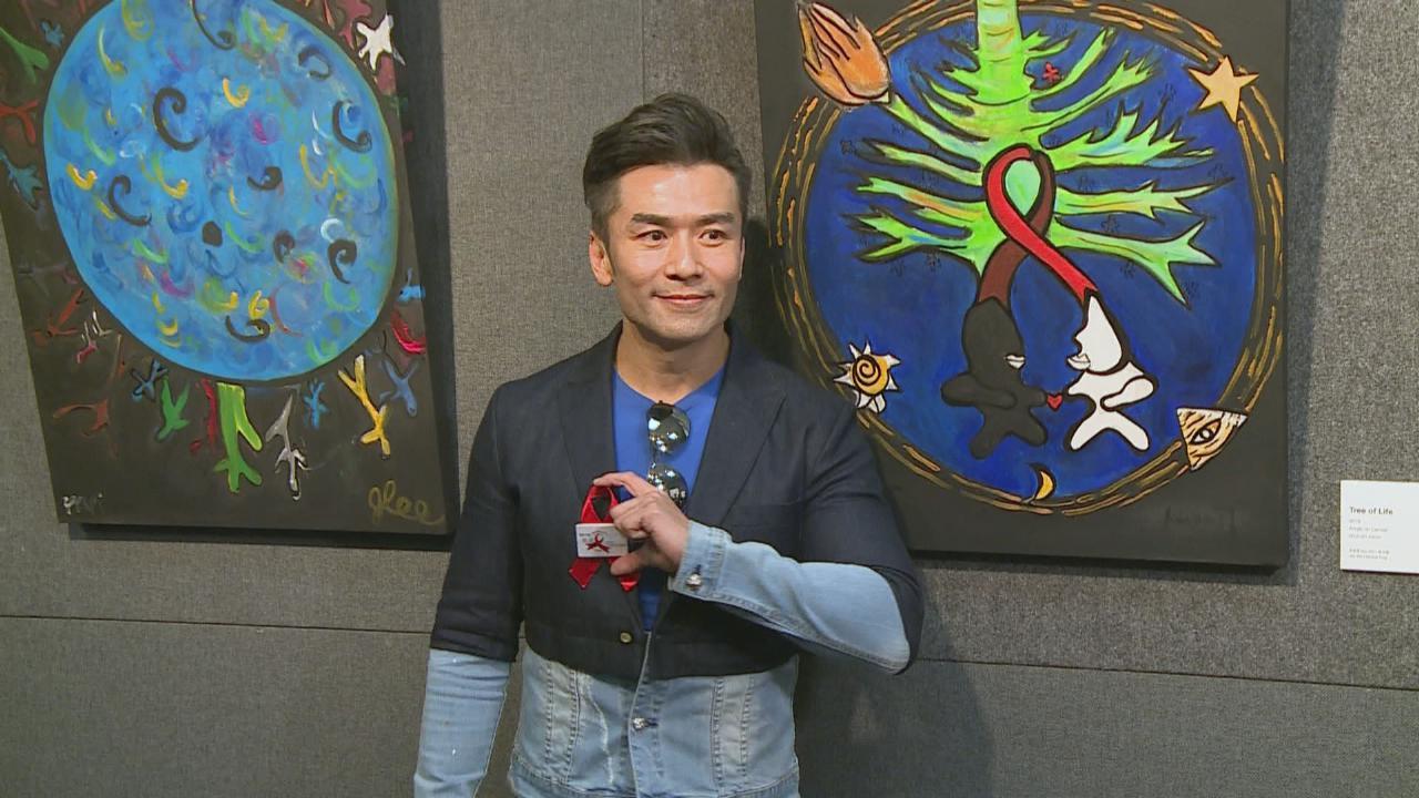 (國語)出席慈善活動展出畫作 唐文龍望畫下香港美景