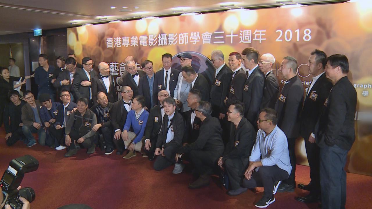 (國語)香港專業電影攝影師學會晚宴 劉德華透露與家人共度新年