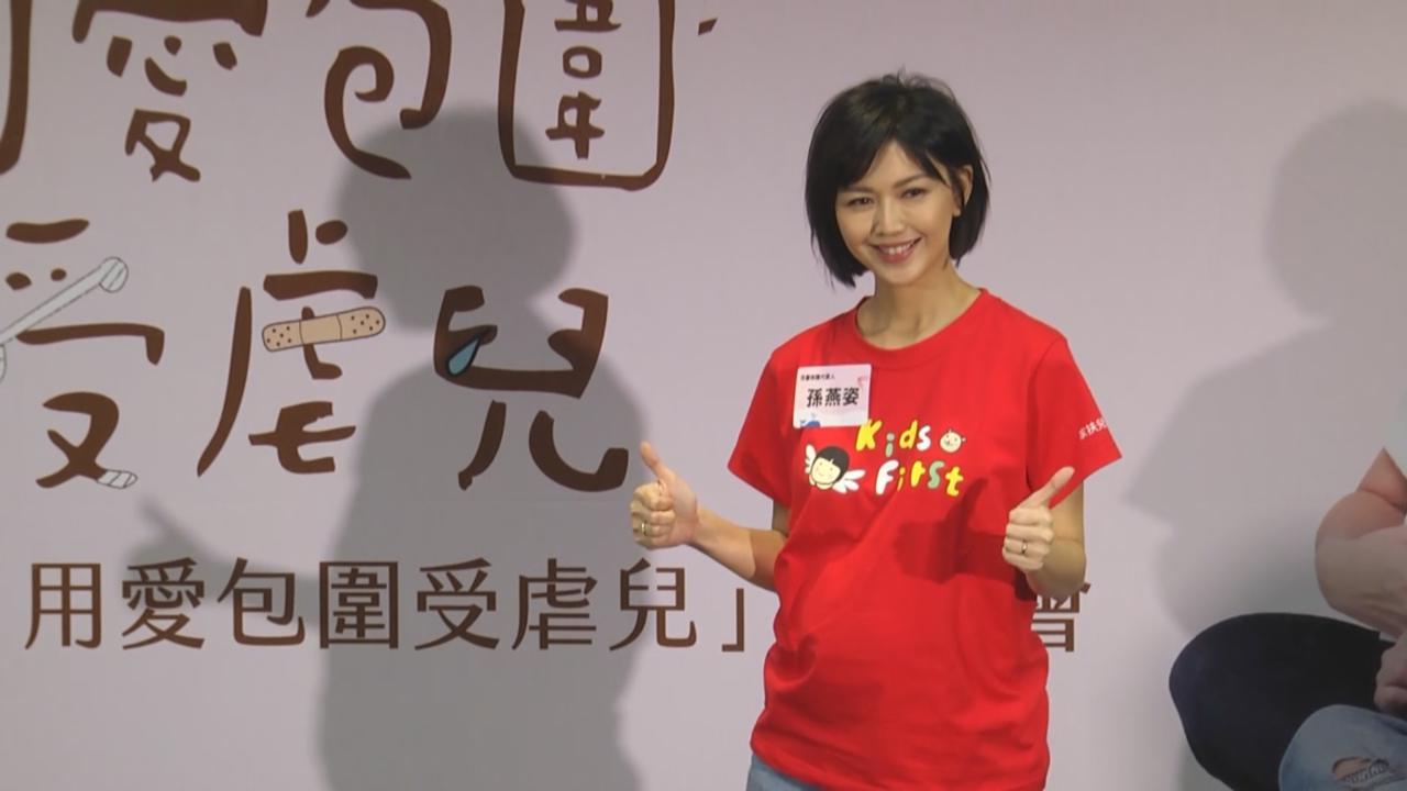 (國語)宣布再懷孕後台灣首露面 孫燕姿對寶寶性別大賣關子
