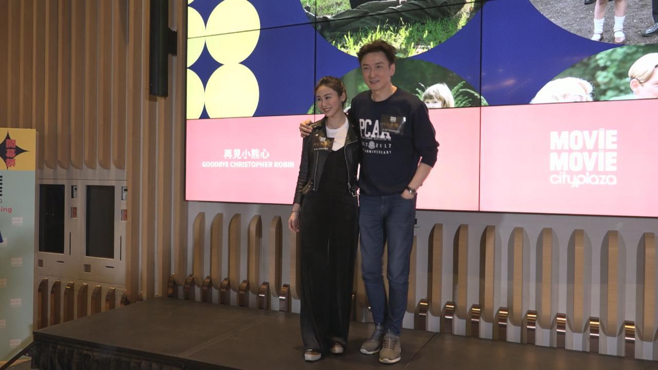 (國語)胡渭康出席新戲首映 透露林利康復進度理想