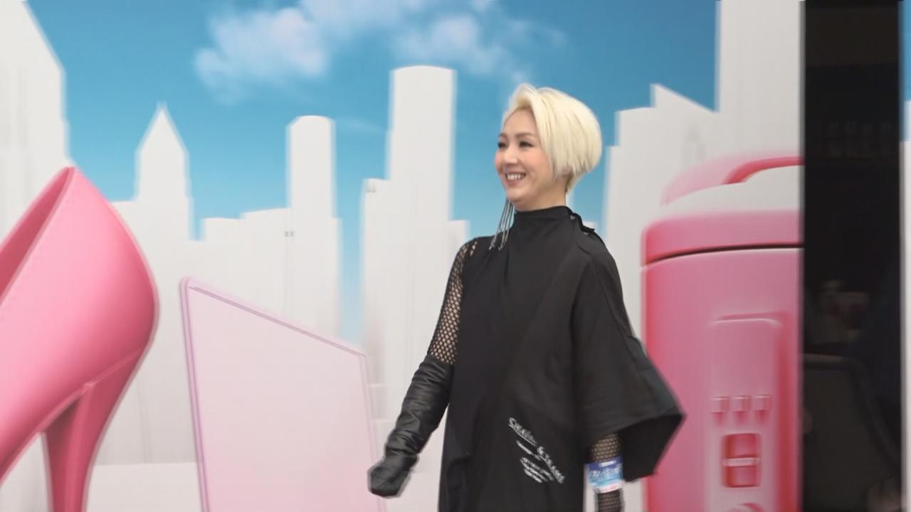 (國語)多功能老婆舉行發布會 楊千嬅任女主角既興奮又緊張