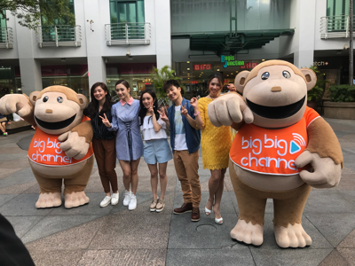 Bigbigchannel in Singapore