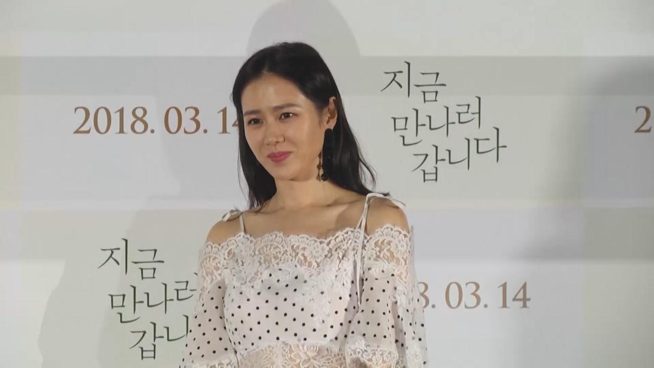 (國語)孔孝珍朴敘俊客串新戲 孫藝珍親自邀請好姐妹助陣