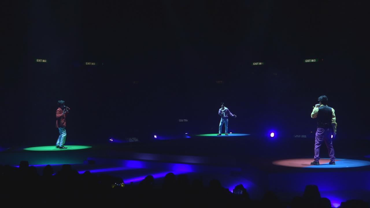 福祿壽舉行十周年演唱會 出盡法寶為觀眾帶來歡樂