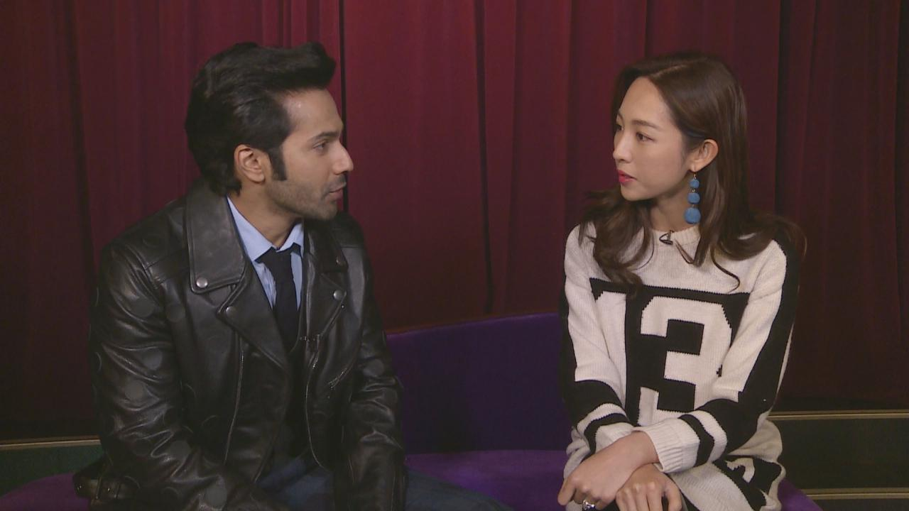 再度到訪香港心情興奮 Varun Dhawan實現演員夢想