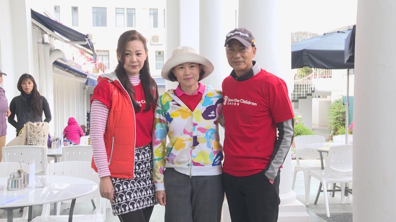 (國語)與王馨平出席慈善活動 任達華盼為兒童救助作貢獻