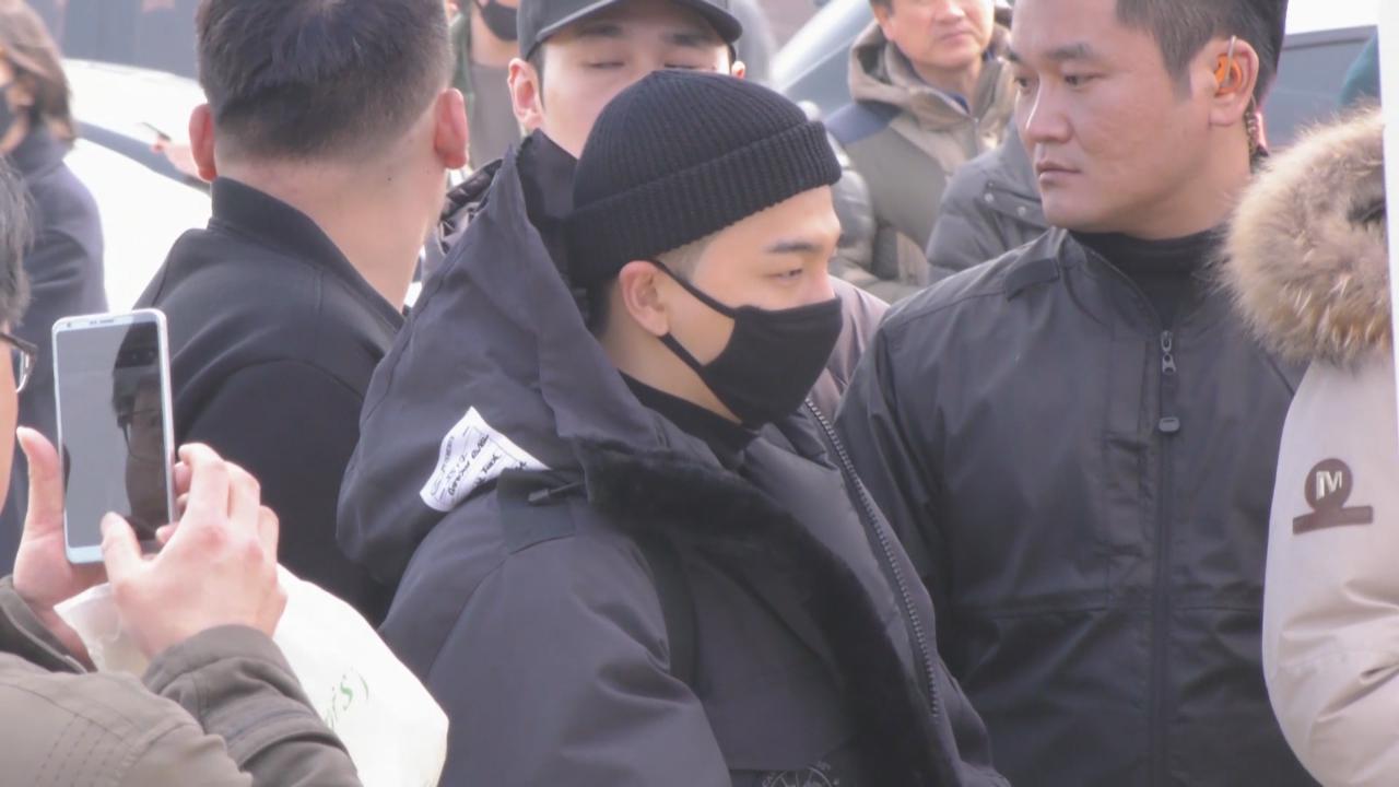 BIGBANG成員太陽正式入伍 一眾粉絲到場支持