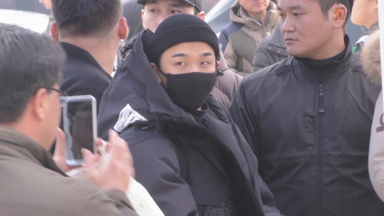 (國語)BIGBANG成員太陽正式入伍 各地粉絲到場支持